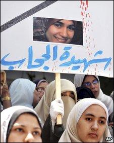 A rally to honor Marwa Sherbini. Image via BBC.
