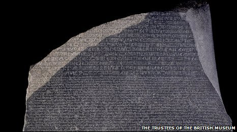 BBC News - Rosetta Stone row 'would be solved by loan to Egypt'