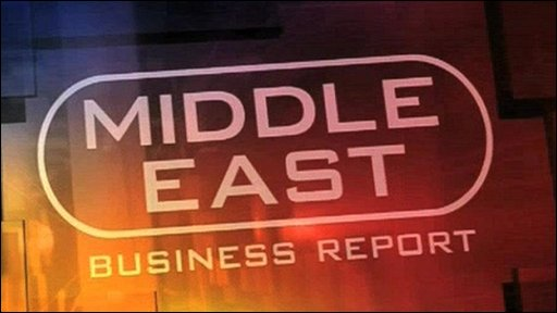 bbc world service middle east business report