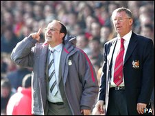 Rafa Benitez and Alex Ferguson