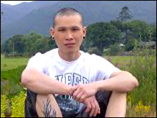 Chee Gang Goh